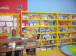 Sala infantil - Biblioteca Nacional